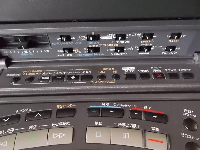 NV-BS900 6_s