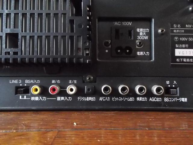 NV-BS900 8_s