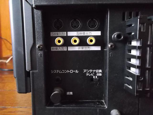 NV-BS900 9_s