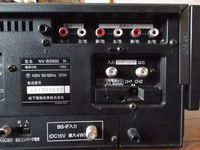 NV-BS900 10_s