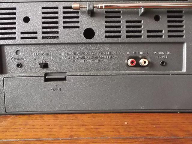 Aurex RT-CDW500 5_s