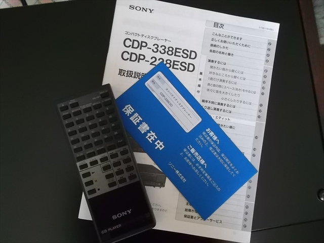 CDP-338ESD 6