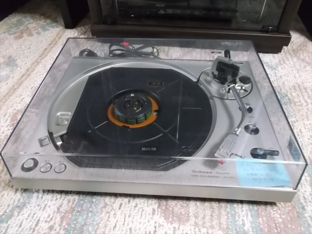 SL-1301 0