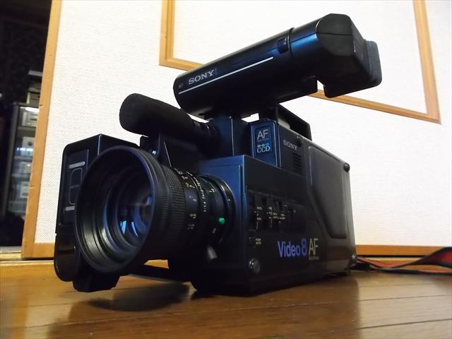 CCD-V8 AF Mk-II 0