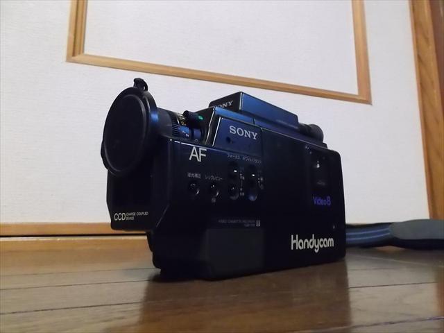 CCD-V30.jpg