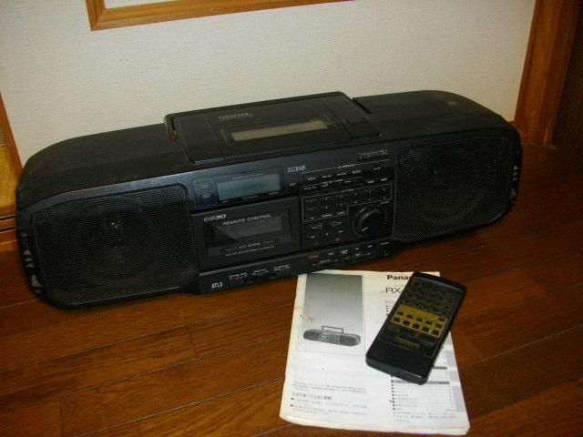 RX-DS30.jpg