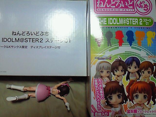 アイマス2ねんぷち+ディスプレイステージ