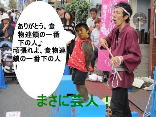 食物連鎖_conv