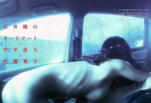 佐藤寛子a01_conv