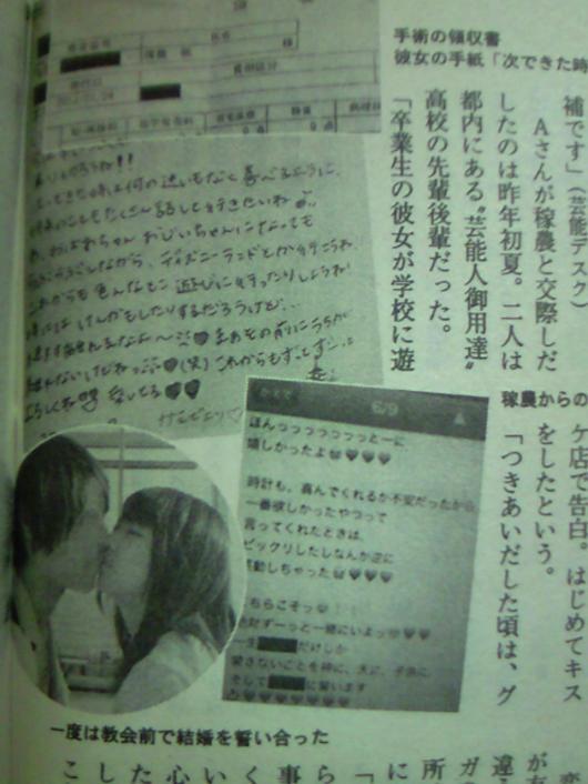 週刊文春2_conv