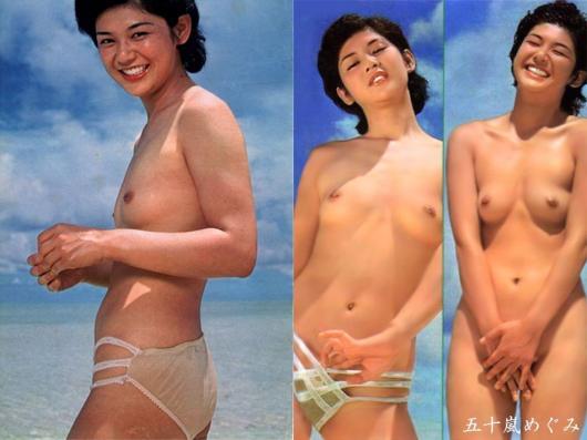 IgarashiMegumi2_conv.jpg