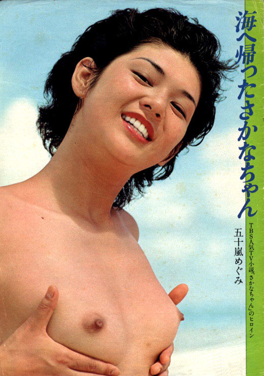 Igarashi_Megumi6.jpg