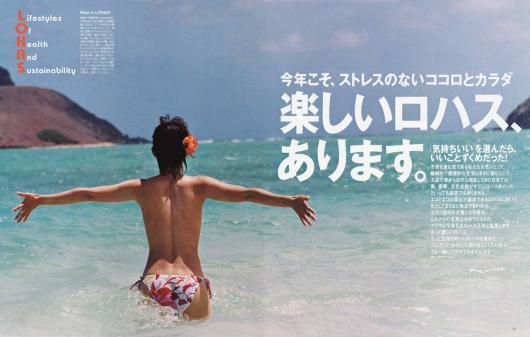 IshidaYuriko5_conv.jpg