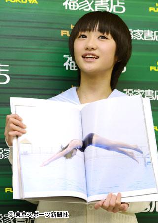 KudouHaruka04_ef564.jpg