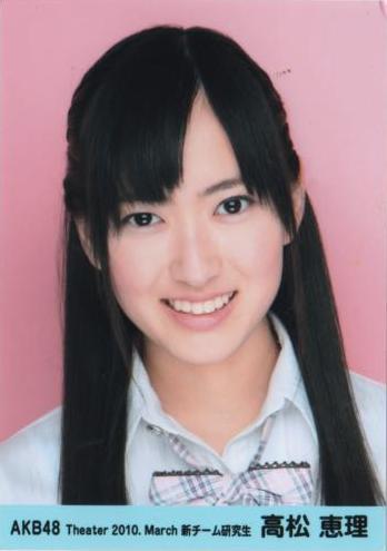 TakamatuEri_11.jpg