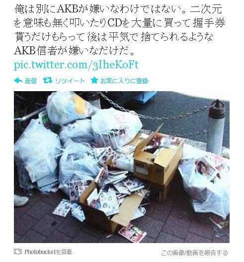 akb_cd3.jpg