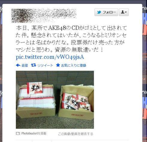 akb_cd5_conv.jpg