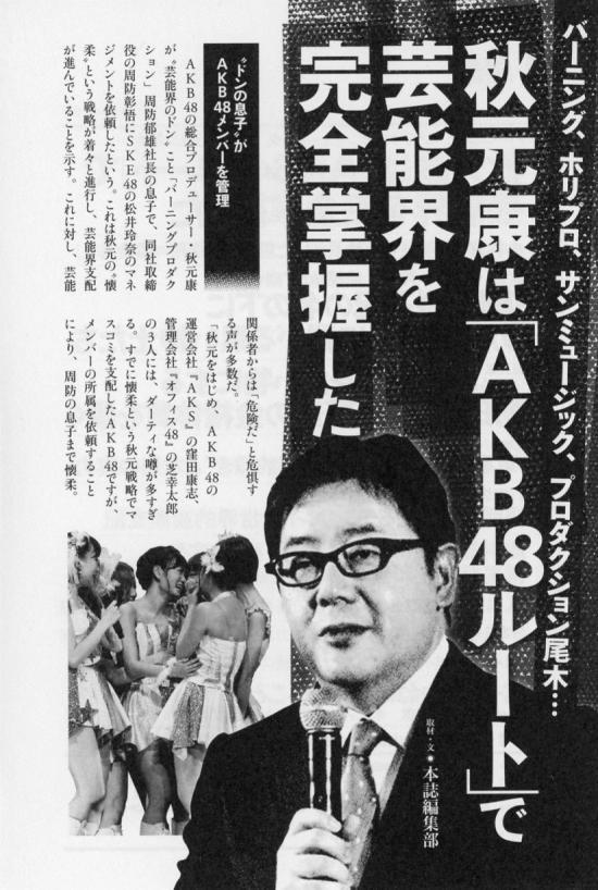 akb_kb6_conv.jpg