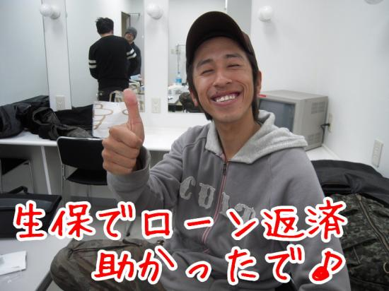 kajiwara1_conv.jpg