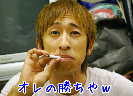 kajiwara2.jpg