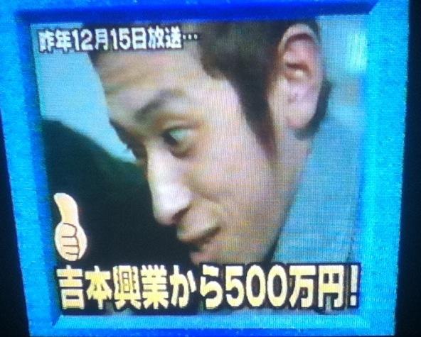 kajiwara_m3.jpg