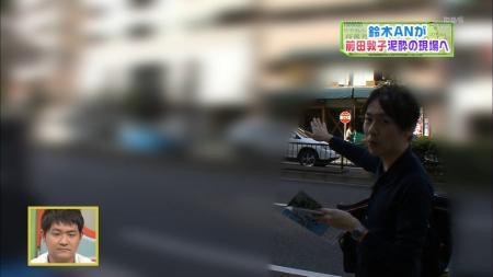 ma-ws01_conv.jpg