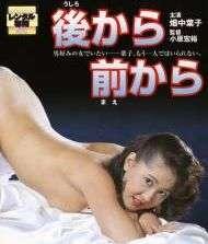 y_hatanaka02.jpg