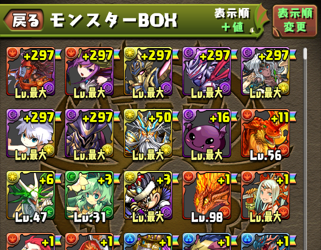 all297_yamimeta_010.png