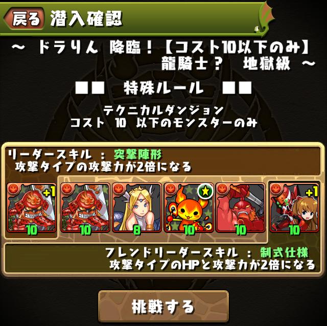 dra_rin_1.png