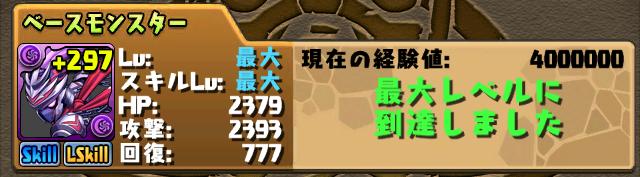 kyuukyoku_hanzo_002.png