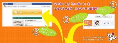 20120617092901_convert_20120622191848.jpg
