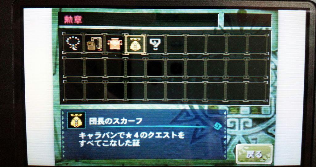 20141014_3.jpg