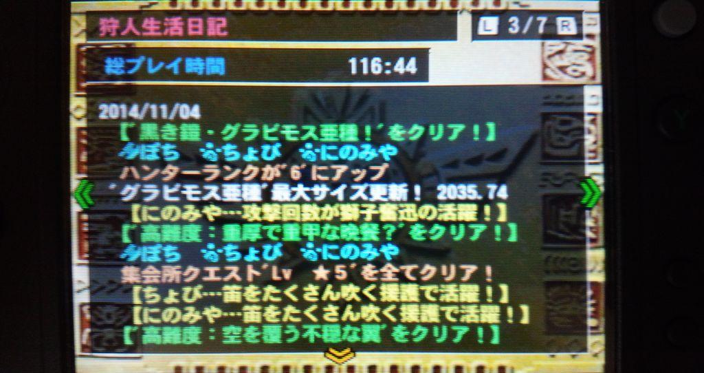 20141105_8.jpg