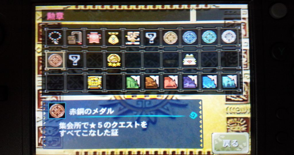 20141105_9.jpg