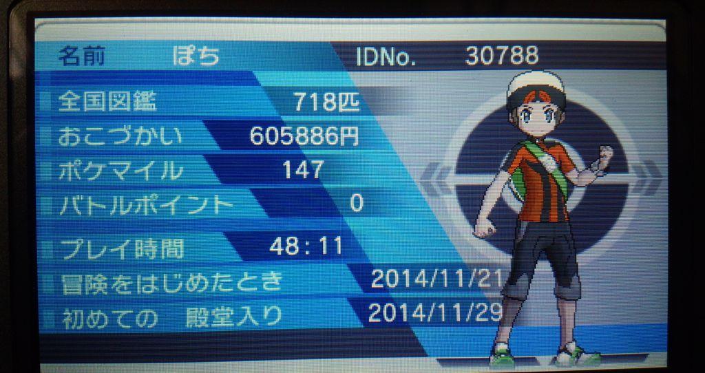 20141130_1.jpg