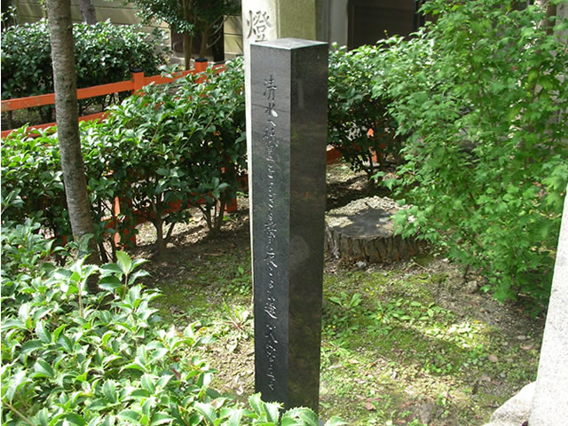 201102_28_38_a0029238_3414922晶子歌碑 八坂神社