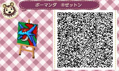 HNI_0060_20121227170106.jpg