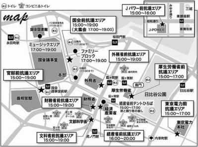 20121111TokyoMap.jpg
