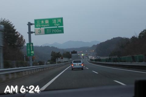 20130312-IMG_8972.jpg