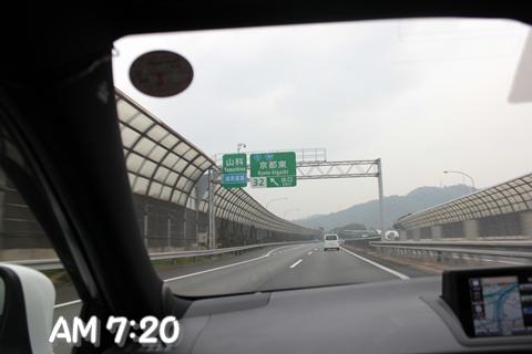 20130312-IMG_8985.jpg