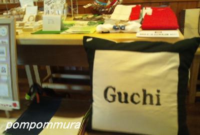 Guchiさん♪