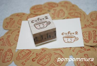 cafe×2その4