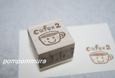 cafe×2その1