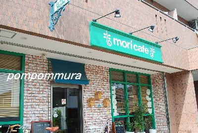 moricafe その2