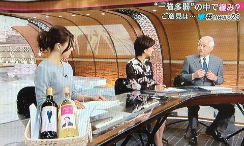TBSOct21.jpg