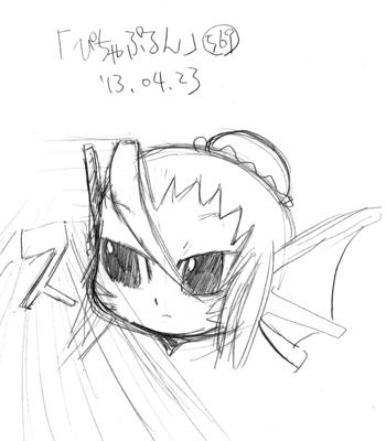 「ぴちゃぷるん~ガーディアンズ」569コマ目