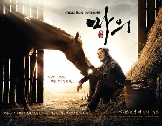 poster02_convert_20121115145948.jpg