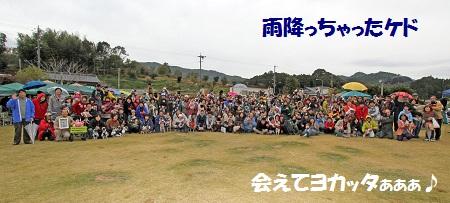 2012-11-11_集合-1L