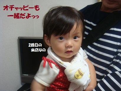DSC00589_20121211001049.jpg