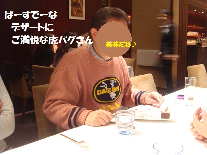 DSC00647_20120805122617.jpg